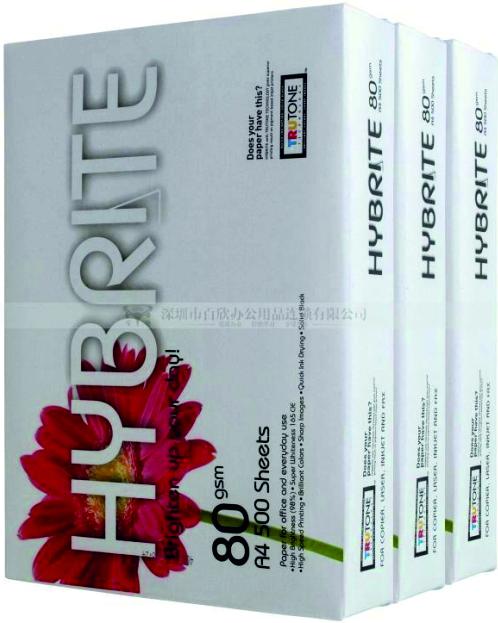 فروش کاغذ A4 هایبرایت انتشارات ملت